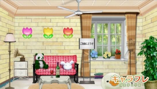 code_room3