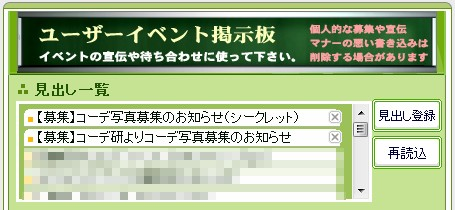 code_un3