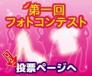 banner_code3