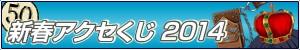 menu_event_13a