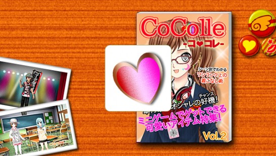 cocolle3