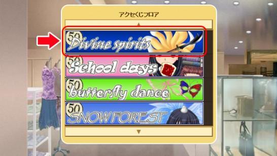 divine_spirits