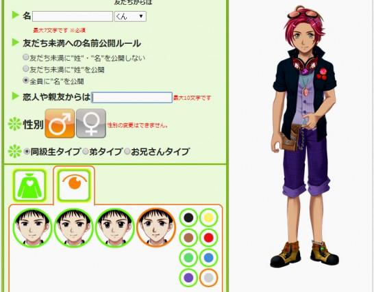 new_eyes3