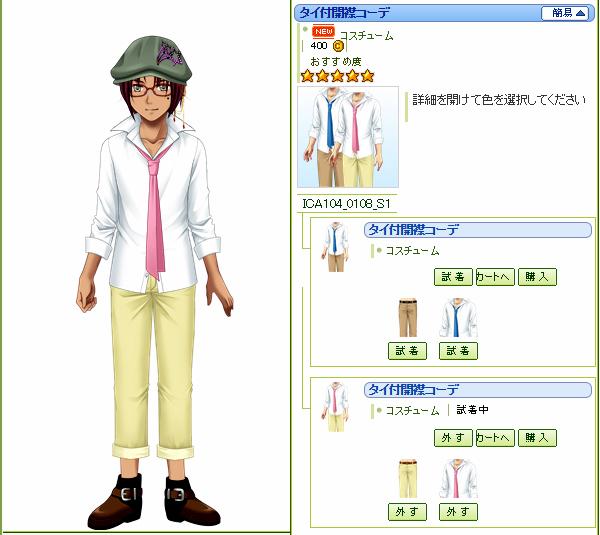 tie_code2