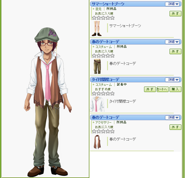 tie_code3