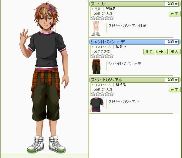 shirt_pantscode2